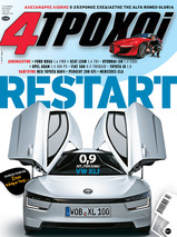 4T511COVER-LOW_159_213